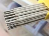W707焊条09Mn2V低温焊条 压力容器焊条 低温钢焊条