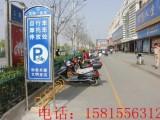大街上随处可见的非机动车停车架