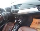 宝马 X1 2013款 sDrive18i 时尚型-在售车辆均可