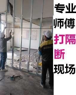 红谷滩办公室装修 店面装修 室内刷墙 打隔断