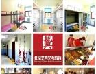 白城萨克斯专业培训 北京艺典艺考教育 萨克斯艺考状元的摇篮地