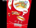厂家 四川超市促销刮刮卡6分一张,开业活动刮刮卡,直接厂家