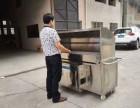 广东厂家万宏直销无烟环保净化烧烤车 厨房净化器售后保障