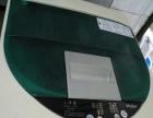 包邮 海尔小神童5.0kg电脑全自动洗衣机XQB5