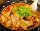 日式味千拉面加盟 日式味千拉面国外品牌创业