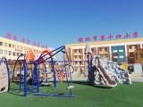 陜西幼兒園游樂設備,整園裝備