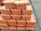 红瓦琉璃瓦陶瓷瓦烧结砖厂家直销最大利润分享给客户