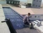 注固安屋頂防水 陽臺防水 外飄窗防水施工服務公司