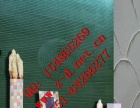 中鼎液体壁纸加盟 环保健康,深受欢迎