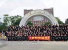 暨南大学自考业余班 公共事业管理 2017年广州自考招生