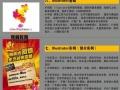 芜湖淘宝美工专业培训|淘宝网店美工到哪培训