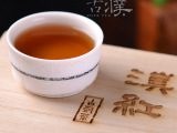 云南普洱茶叶 中陈年盒装茶 养生礼品熟茶古树紫芽滇红普洱茶叶