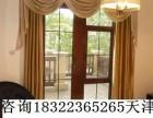 天津铝木复合门窗