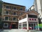 安吉农家乐(上海 全国)服务中心