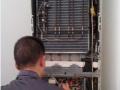 专业维修制冷系统电器冰箱展柜制冰机正规公司质量保证