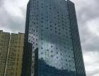 保山五洲国际广场 写字楼 330平米