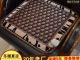 双东玉玉石坐垫锗石坐垫办公室电加热坐垫保健坐垫椅垫厂家批发