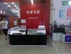 丰县 丰县招商场百意购物中心 专柜转让 其他