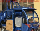廠家可定制1.6-2.5米自卸式電動三輪環衛保潔車 貨運電動