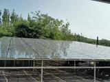 碲化镉薄膜太阳能发电新技术诚招山西各县市代理经销加盟