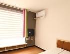 私人酒店式公寓管理