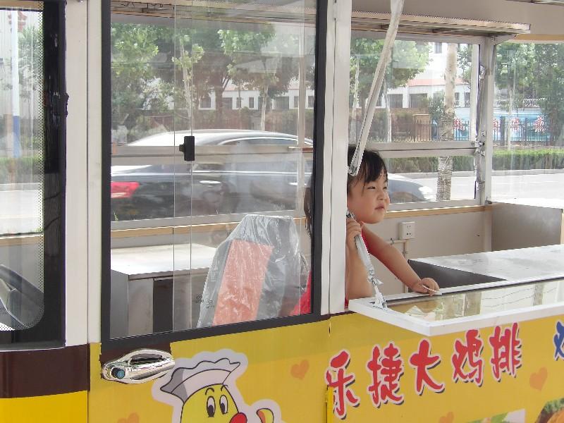 新时代小吃车 流动早餐车 移动商铺房
