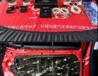 蚌埠皖北专业汽车音响改装/蚌埠哪里有专业改音响的