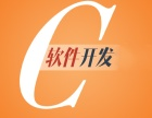 广州微信小程序开发多少钱开发一个小程序周期多长时间