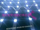 防水防雨漫反射带透镜灯条led背光源工厂生产批发