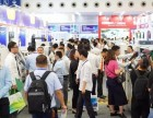 NCH 2020上海国际新能源汽车连接器及线束展览会