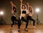 华翎减肥健身舞蹈 钢管舞 爵士舞减肥舞蹈学习