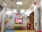 BabyHome 0-6岁宝宝托管早教中心