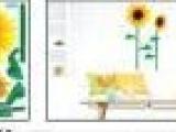 批发材料为纸和泡沫多层复合立体墙贴 泡沫贴 向日葵(XLA-00