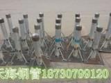 湖南张家界路基沉降板厂家 生产厂家