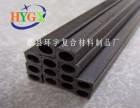 碳纤维方管 圆管 航模材料 加强杆