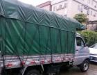 1-2吨单排小货车出租(车长3米宽1.7米,可开顶拆篷)