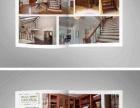 门窗画册设计 门业画册设计 铝合金门窗画册设计