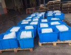 上海外冈降温大冰块批发销售配送一条龙服务