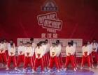 武汉sv国际舞蹈艺术中心 专业少儿街舞儿童舞蹈培训