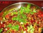 学做麻辣香锅 泡椒凤爪的做法 成都冒菜加盟