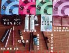 夏纯彩妆微商创业最佳选择,微信919209724