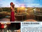 北京至海口三亚5日游特价专线 正火热报名中