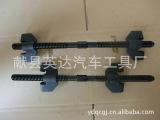弹簧拆装器 英达汽车工具厂 专业生产 大量供应