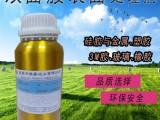 东莞胜泰硅胶处理剂 PP处理剂直销生产商