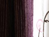 20色 隔热高档纯色欧式雪尼尔窗帘遮光布料客厅卧室简约现代风格
