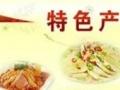 【紫燕百味鸡】加盟怎么样_2017热门小成本投资项