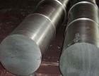 东莞厂家直销进口440c不锈钢多少钱一公斤