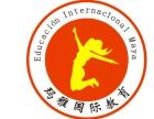 玛雅国际教育,多语种语言培训