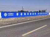 桓台刷墙广告 墙体广告单价
