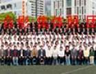 北京毕业照拍摄